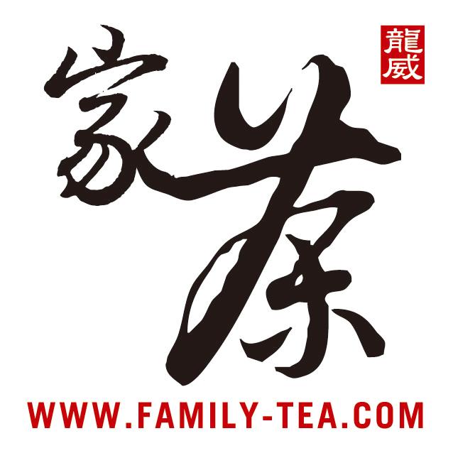 家茶.jpg