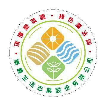 樂農Logo_去背.png