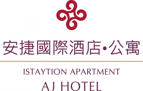AJ HOTEL LOGO-單一橫_0.jpg