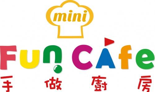 mini fun cafe logo4_0.jpg