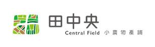 thumbnail_田logo_horizontal3.jpg